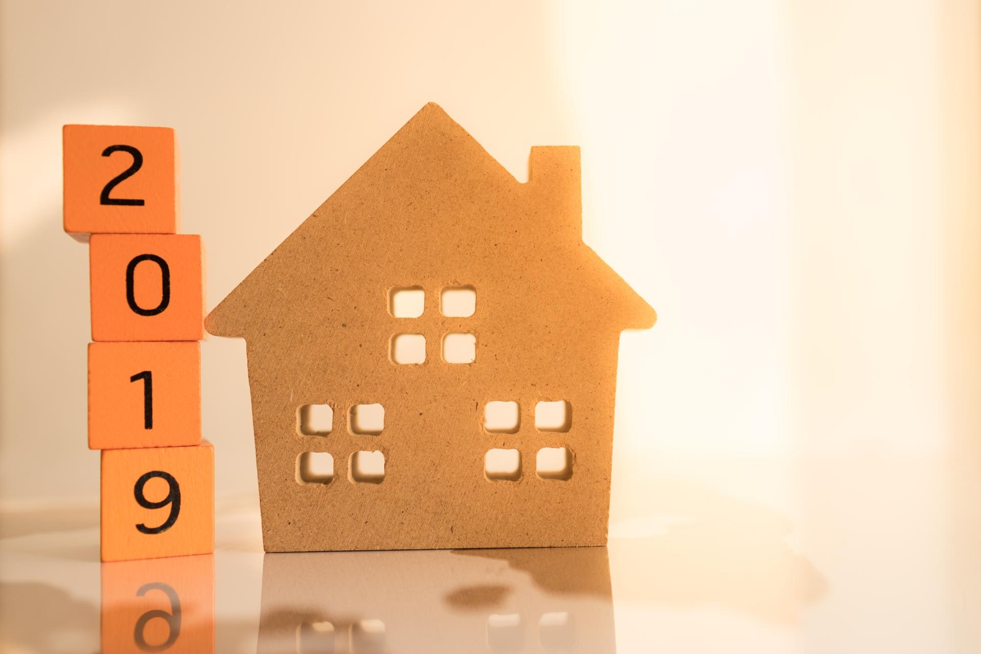 Vânzările de imobile în ianuarie 2019. Cum a arătat piaţa imobiliară în prima lună a anului