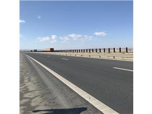 Teren de vanzare in Sibiu - Autostrada A1 - zona exterior Nord